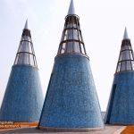 Kunst- und Ausstellungshalle der Bundesrepublik Deutschland, Bonn